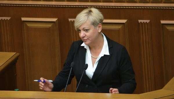 Против главы Нацбанка Украины возбуждено уголовное дело