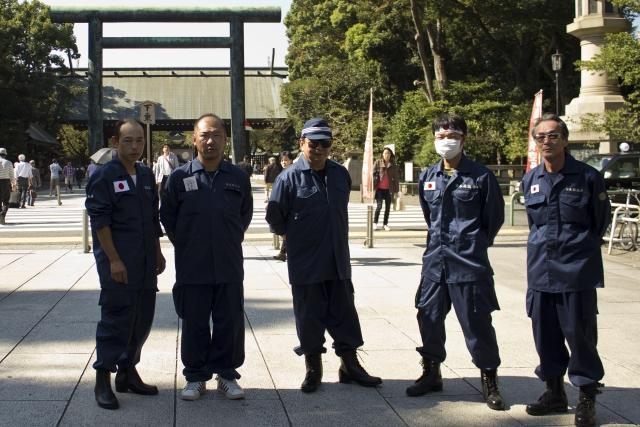 Члены японской ультраправой оранизации