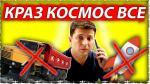 http://xn----8sbeyckrgcbzinq9j.ru-an.info/новости/евросоюз-всё-сильнее-наращивает-политическое-давление-на-украину/