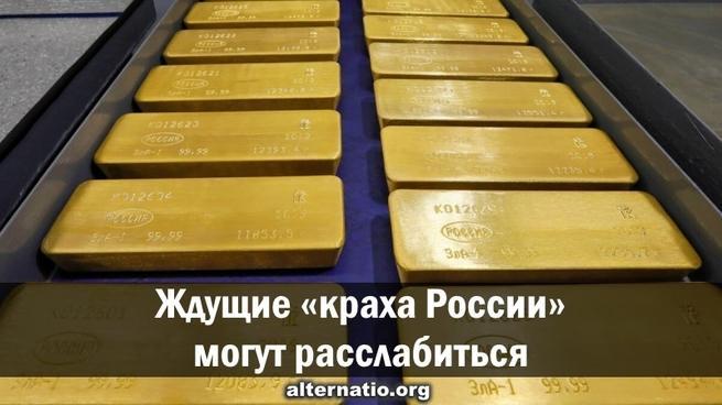 Ждущие «краха России как СССР» могут расслабиться – не дождётесь!