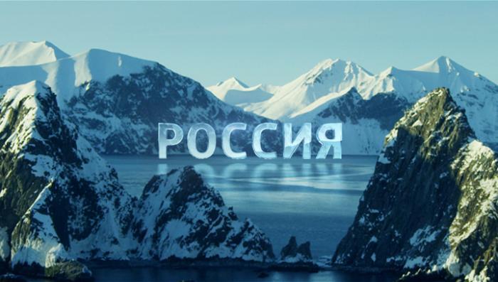 Русское географическое общество и ВГТРК представляют проект «Экспедиция»