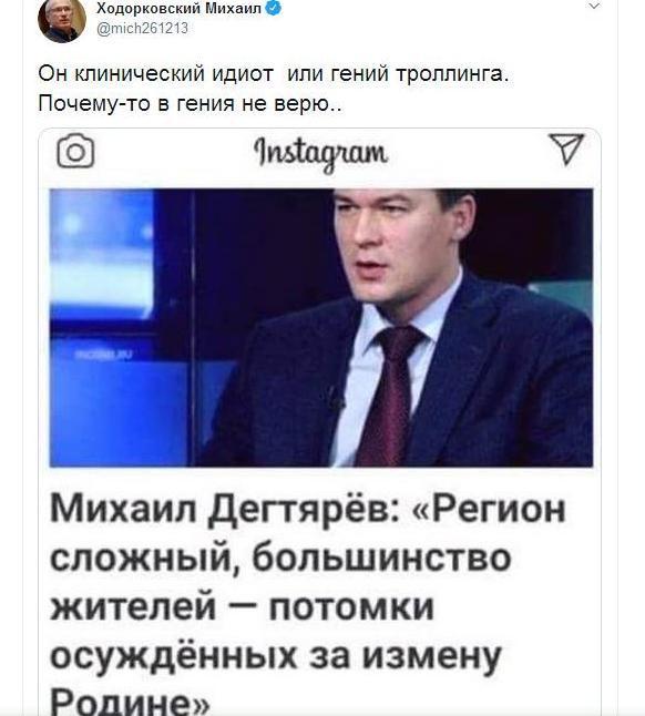 Почему в Хабаровске забуксовали западные методички?