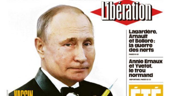 Французская либеральная газета вышла в свет с фото Путина в костюме Бонда на обложке