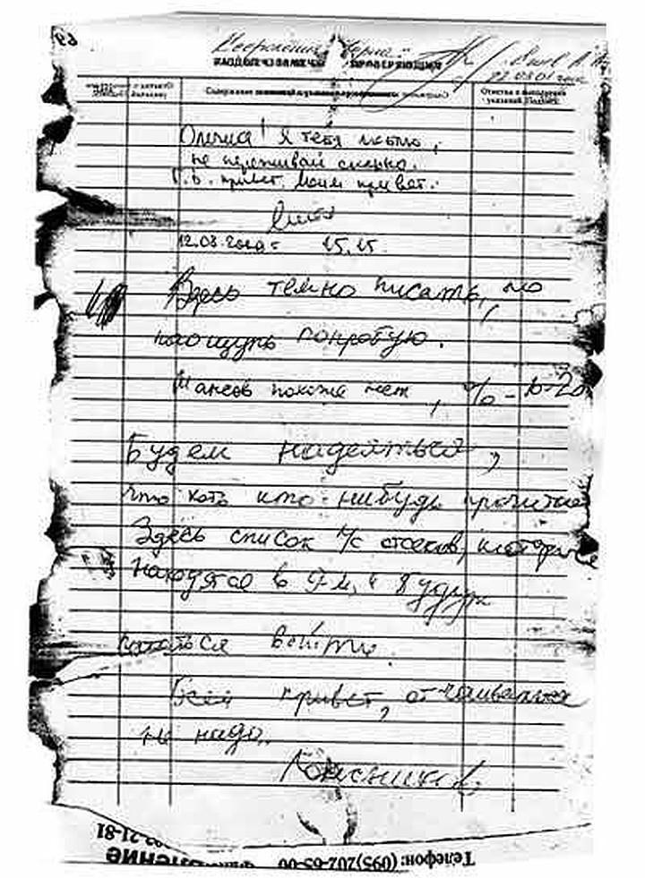 Погибшая подлодка «Курск»: гигантское горе, замешанное на гостайне