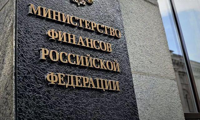 Александр Роджерс: Как либералы врут про финансовое положение России