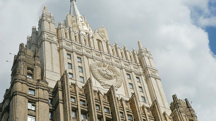 В МВД, МИД, СВР и ФСБ направлены запросы о российских депутатах