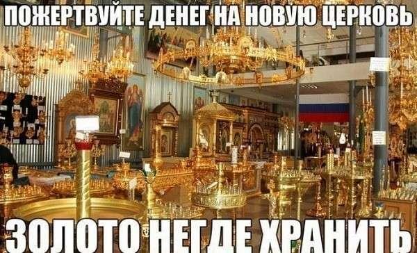 Ничего святого? Из дома священника похитили более 40 миллионов рублей