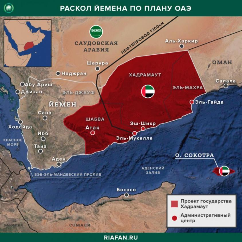 Семиты договорились против Ирана и Йемена. О сделке Израиля и ОАЭ