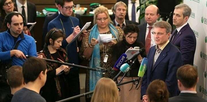 Греф: на создание национальной платежной системы в России уйдет до шести месяцев