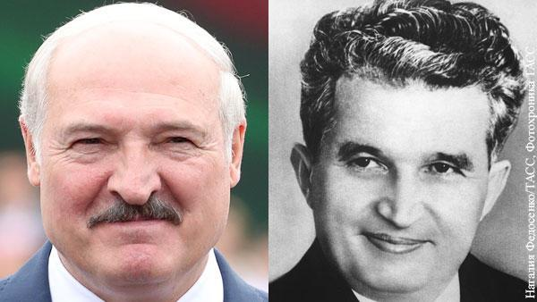 Майдан в Белоруссии. Разница между расстрелянным Чаушеску и Лукашенко