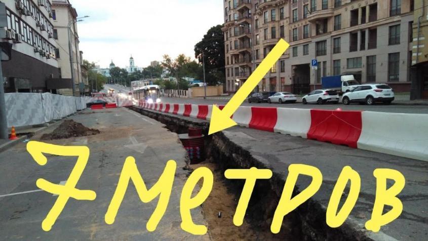 Москву откапывают. 7 метров вниз. Арки и галереи под асфальтом?
