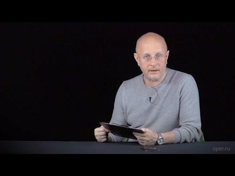 Дмитрий Пучков: продолжение ответов на вопросы о политике