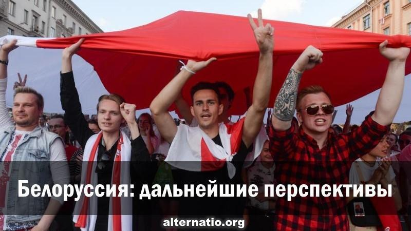 Белоруссия – это очередное сражение с паразитам за кусок русской земли
