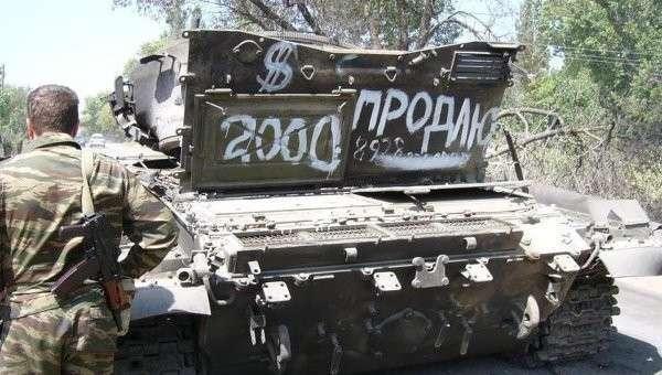 Директор киевского военного завода украл почти миллион долларов