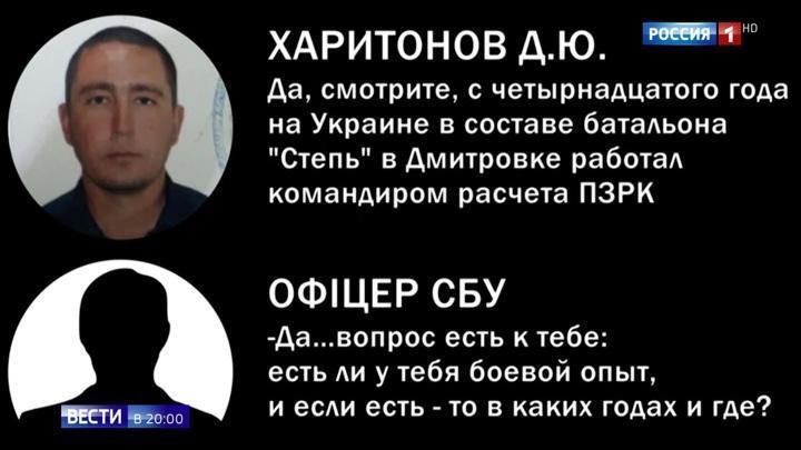 Неудачная операция СБУ: заманить 33 бойцов ЧВК на Украину и обменять на боевиков