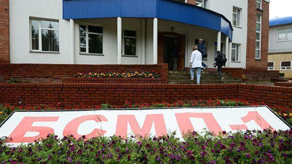 Здание омской БСМП №1, где находится Алексей Навальный