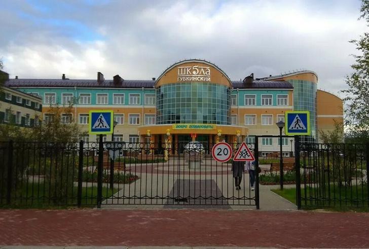 В ЯНАО открыта новая школа на 800 мест