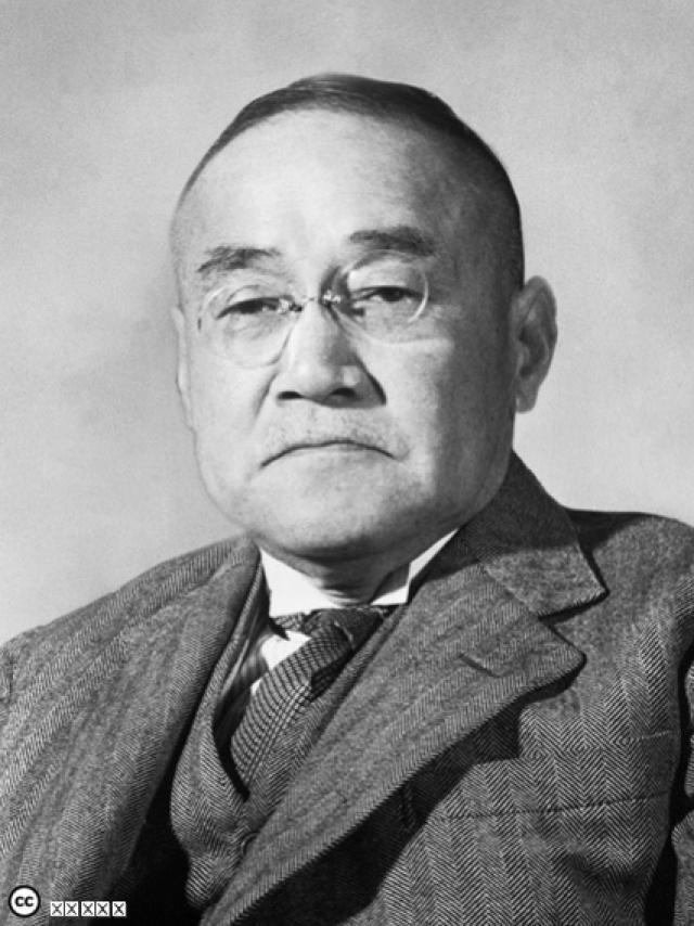 Премьер-министр Японии Сигэру Ёсида