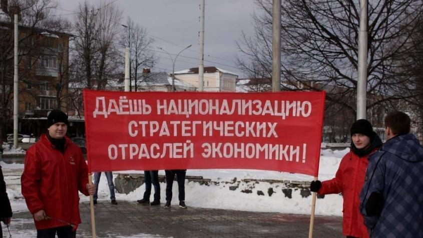 В России идет тихая, но неотвратимая национализация предприятий