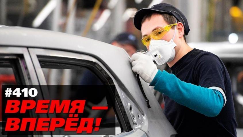 Россия стала важным центром моторостроения в Европе. И это только начало