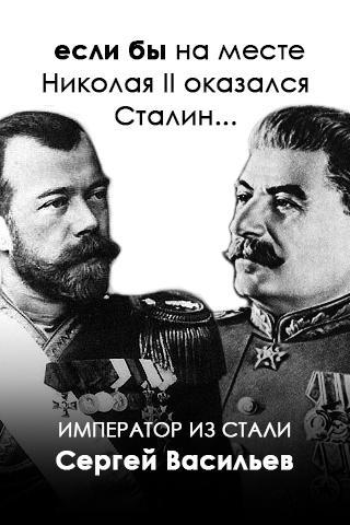 Русские, Вы не представляете себе, кого вы потеряли в его лице