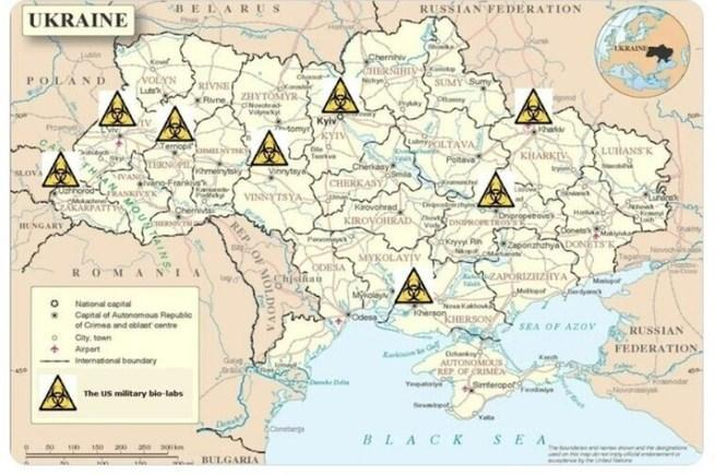 Биолаборатории США и Псаки украинского разлива