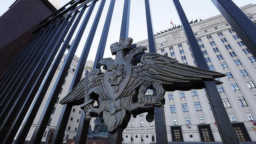США внесли в черный список два НИИ Министерства обороны России