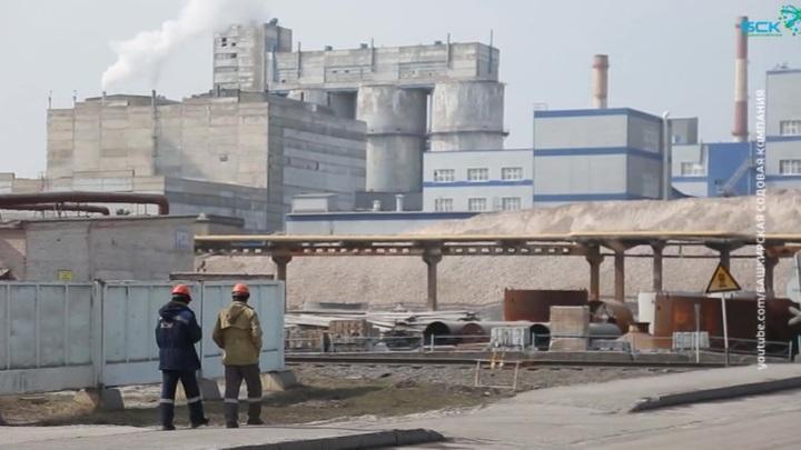Генпрокуратура направила в суд иск о незаконности приватизации Башкирской содовой компании