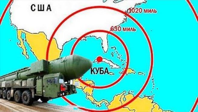 Россия возвращает ракеты на Кубу. США в ярости, но не смогут этому помешать