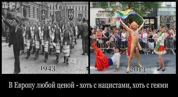 «Идут по Украине солдаты группы Центр» или «О вечно бабьем»