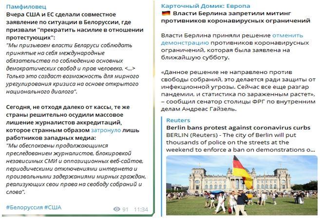 Европу трясёт: в Берлине скандируют – «Путин!», немцы штурмуют Рейхстаг, в Британии бунтует народ