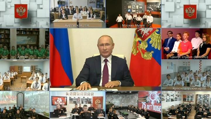 Путин: дистанционный способ образования не может заменить традиционный, а только дополнить