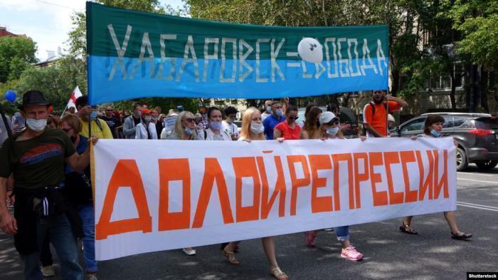Почему в Хабаровске «протест за Фургала» превратился в протест «против Путина»?