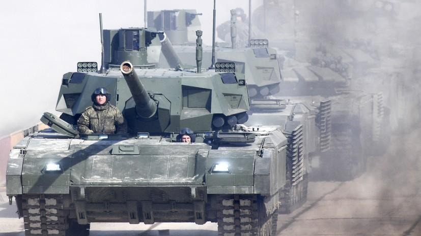 Как Т-14 «Армата» и боевые машины поддержки танков усилят российские войска