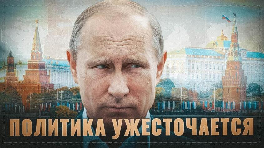Плохой сюрприз для Киева. Россия ужесточает политику в отношении Украины