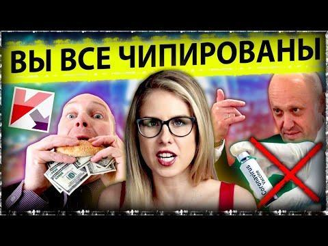Побег Лукашенко на Восток. Любовь Соболь прячется от суда. Фейк вакцина Covid-19