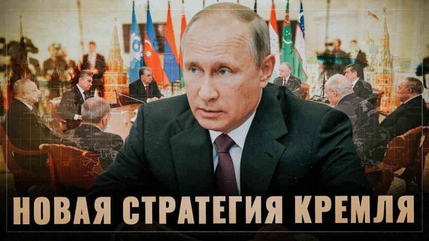 Бывшие республики СССР пытались шантажировать, но Россия сделала иной стратегический выбор