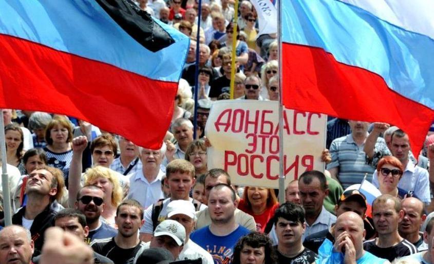 Донбасс готовится к полному объединению с Ростовской областью