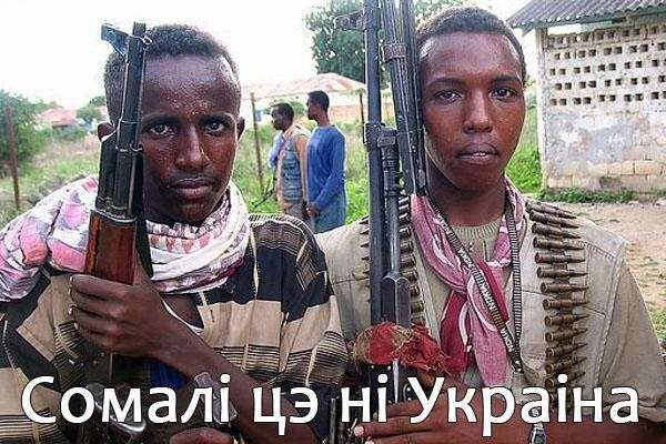 «Кидок» как фирменный приём новой Украины