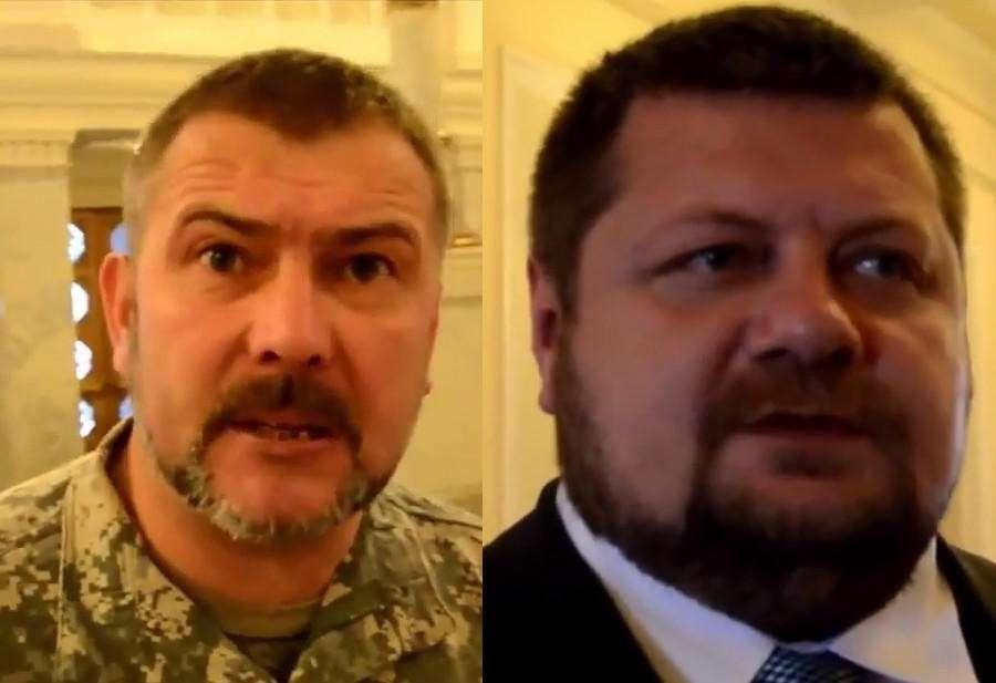 Укро-депутаты поддержали нападение террористов на Грозный