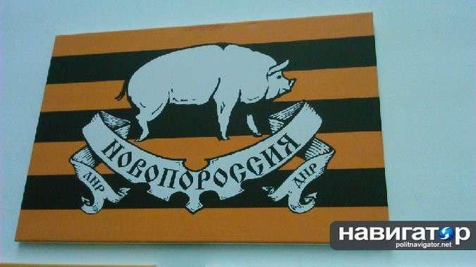 В Киеве открылась русофобская выставка «Убей колорада!»