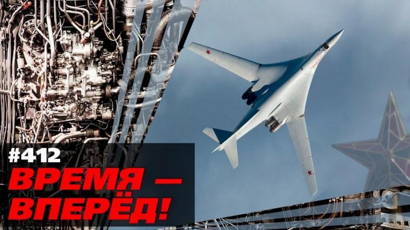 В России возобновили выпуск «высотного чуда» и это само по себе есть чудо