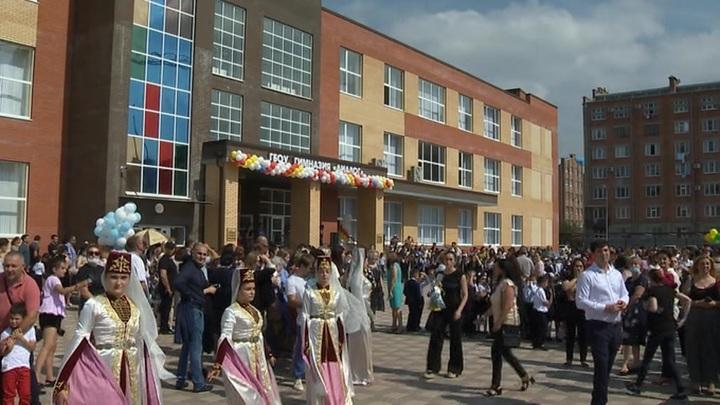 Во Владикавказе открылась самая большая в Северной Осетии школа
