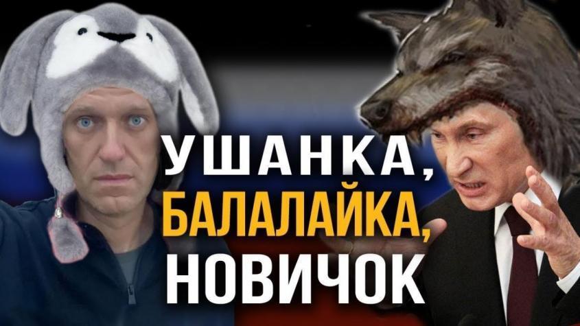 Неудобные вопросы по отравлению Навального. Зачем мировая элита превращает политику в спектакль