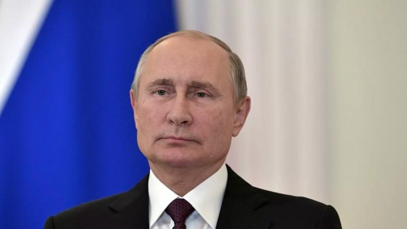 В Кремле назвали тему выступления Путина на Генеральной Ассамблее ООН