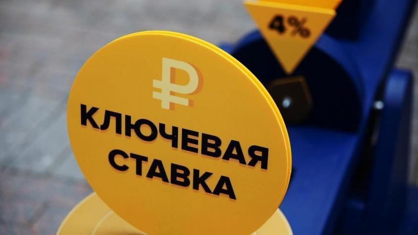 Банк России увидел пространство для очередного снижения ключевой ставки