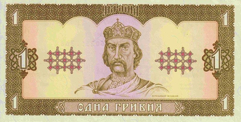 Киевское еврейство требует сбрить «москальские» бороды киевским князьям