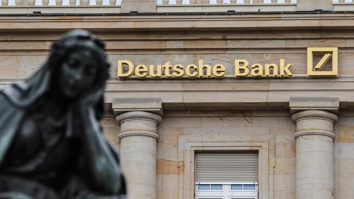 Дойче Банк предупредил о начале мирового финансового шторма