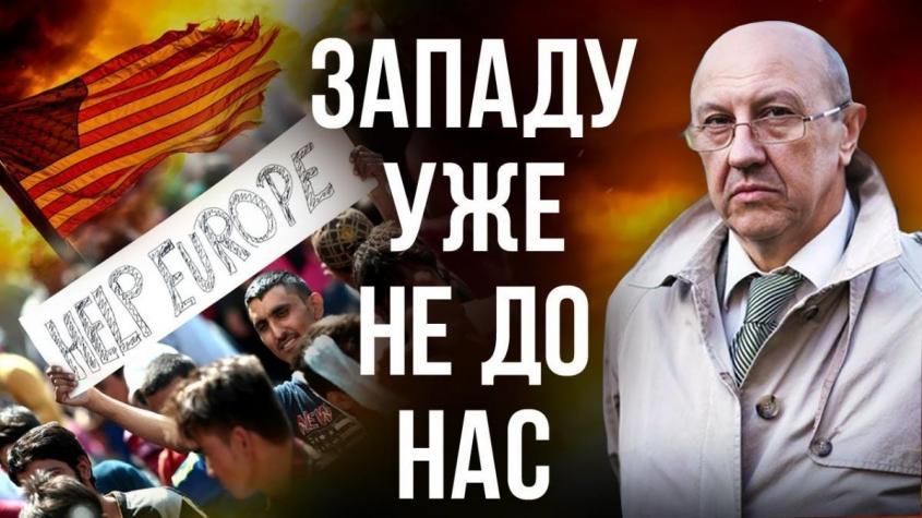 Россия выигрывает от мировых кризисов. Западу уже не до нас