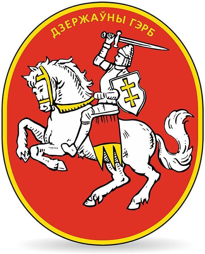 Герб БНР образца 1918 года.